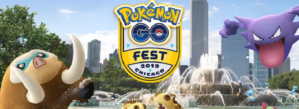 How To Know If You Won the Pokémon GO Fest Ticket Giveaway
